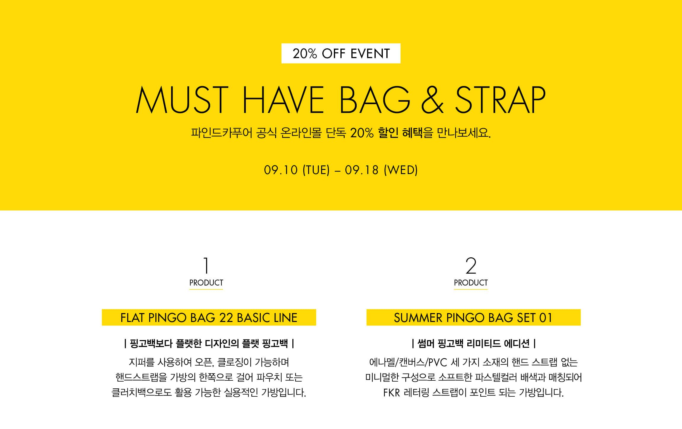 MUST HAVE BAG & STRAP